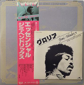 jimi hendrix collector vinyls LPs albums/the essential jimi hendrix/gloria single/japan 1977