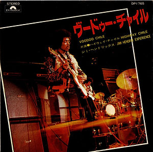 jimi hedrix collector vinyls singles/voodoo chile/highway chile japan promo 03/1971 polydor