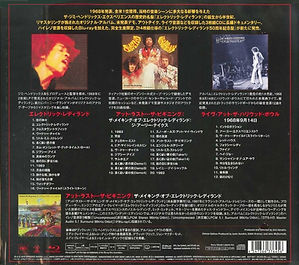jimi hendrix family edition /electric ladyland 50th anniversary
