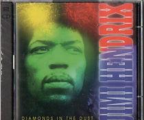 jimi hendrix bootlegs cd 1969/ diamonds in the dust