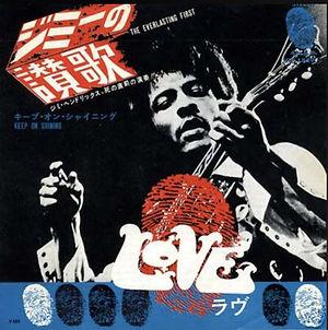 jimi hendrix single vinyls/ love : keep on shining / the everlasting first