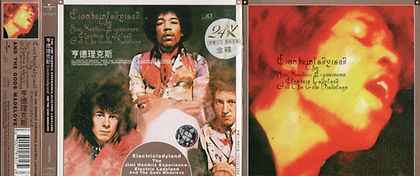 jimi hendrix cd/electric ladyland  gold 24k malaysia