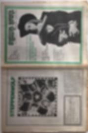 jimi hendrix newspapr 1968/rolling stone december 7 1968