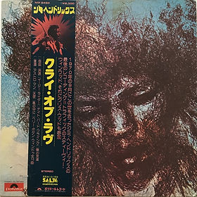 jimi hendrix albums vinyls/the cry of love japan polydor october 1975