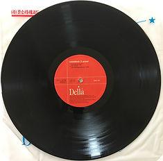 woodstock jimi hendrix vinyl album collector /1991 south korea