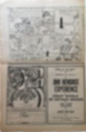 jimi hendrix collector newspapers/ it october 5/20 1967 sunday at the saville 8/october 1967 jimi hendrix experience