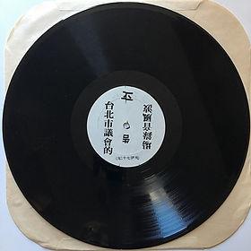 jimi hendrix bootlegs vinyls 1969/side 1 the best of jimi hendrix 1969