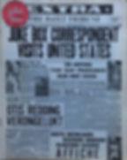 jimi hendrix magazine /juke box march 1968