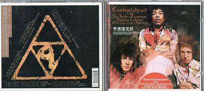 jimi hendrix cd/electric ladyland  malaysia