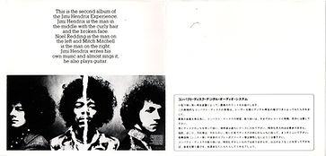 hendrix rotily cd collector/axis bold as love  1991 japan