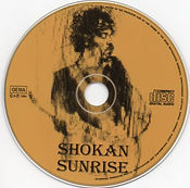 jimi hendrix cd bootlegs album/shokan sunrise