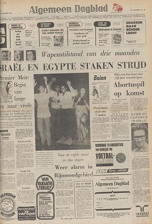 jimi hendrix newspapers 1970 / algemeen dagblad