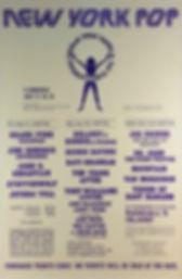 jimi hendrix memorabilia 1970 / poster new york pop 1970