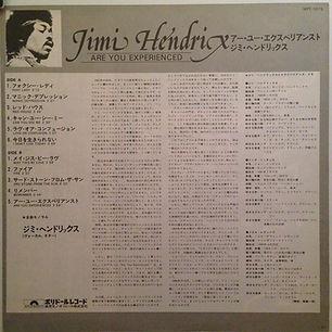 jimi hendrix collector rotily
