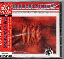 jimi hendrix bootleg cd 1969/electric church music / japan