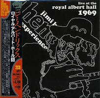 jimi hendrix cd bootleg /  live at the royal albert hall