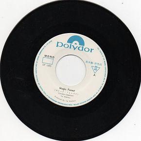 jimi hendrix vinyls collector / single : fat mattress ,  magic forest