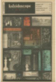 jimi hendrix newspaers/kaleidoscope march 15 1968