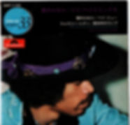 jimi hendrix rotily EPcollector /Purple haze japan 1969
