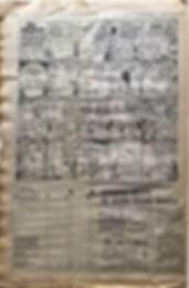 international times newspaper 2/2/68 jimi hendrix collector