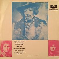 jimi hendrix collector vinyls/electric ladyland israel 1975