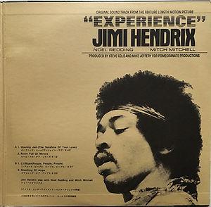 jimi hendrix vinyls album/experience polydor japan1971