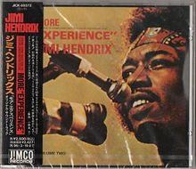 jimi hendrix cd album/ more experience /  1996 japan