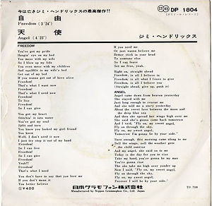 jimi hendrix collector vinyls singles/freedom/angel  1971