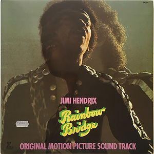 jimi hendrix vinyls album/rainbow bridge france 2nd edition 1973 reprise records