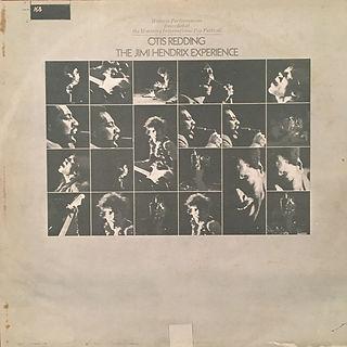 jimi hendrix collector vinyls lps albums/otis redding jimi hendrix experience historic performances /south korea 1971