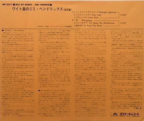 jimi hendrix album vinyl lps/isle of wight  1971 japan