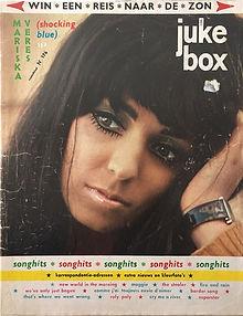 jimi hendrix magazines 1970 death/ juke box december 1970