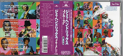 jimi hendrix cd collector/ blues : polydor japan