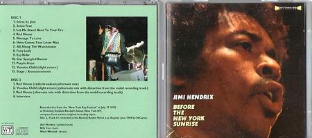 jimi hendrix bootlegs 1970 /  before the new york sunrise