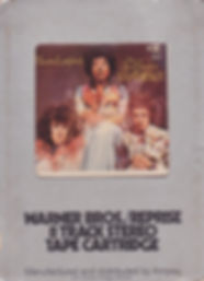 jimi hendrix reel to reel/electric lady land 2nd edition ad