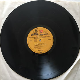 jimi hendrix album vinyls/side 2 rainbow bridge 1971