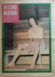 record mirror october 5 1968/jimi hendrix newspaper 1968