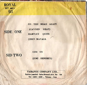 jimi hendrix collector EP vinyls/EP come on jimi hendrix /iran 1970 royal records