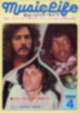 jimi hendrix magazine 1969/music life april 1969