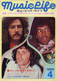 jimi hendrix magazine 1969/music life april 1969