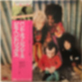 jimi hendrix collector vinyls LPs/albums/band of gypsys japan 1977