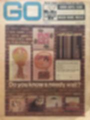 jimi hendrix newspaper 1969/ go august 8 1969: hendrix experience scatters