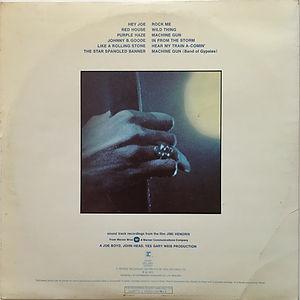 jimi hendrix vinyl album lp / sound track recordings from the film / england 1973