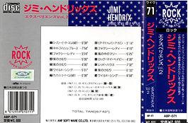jimi hendrix collector cd bootlegs the wild man of pop plays 1992 japan