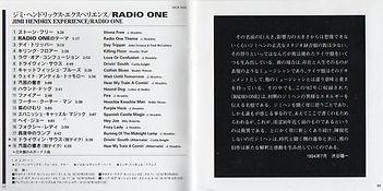 jimi hendrix  cd album / radio one rykodisk japan