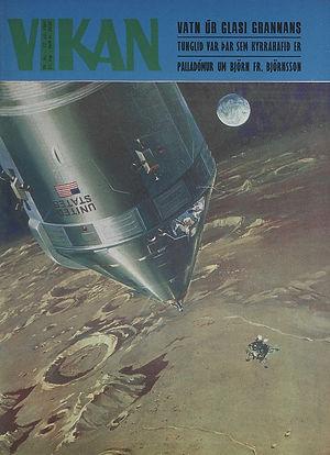 jimi hendrix magazine 1969 /  vikan july 1969