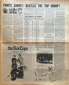 jimi hendrix newspaper/new musical express july 6 1968 /AD:mc gough and mc gear LP