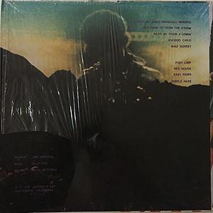 jimi hendrix bootlegs vinyls 1970 / jupiter 444 :  last american concert