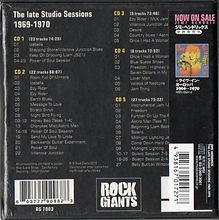 jimi hendrix collecror cd bootlegs 1969 / the studio sessions 1969- 1967 5 cd box set