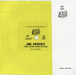 jimi hendrix collector flexi disc / third stone from the sun : russia